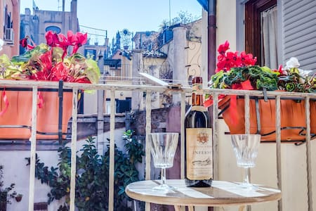 In the heart of historic centre - Navona square! - Rome - Apartmen