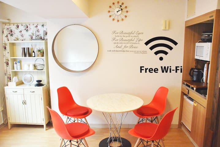 【愛】TOKYO 5MIN to Station【美】 Free Wi-Fi(^-^)v♡ - Toshima-ku