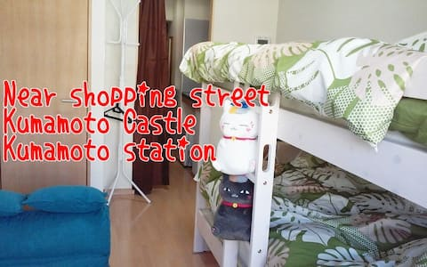 Great location! Near shopping&Castle&station,Room4