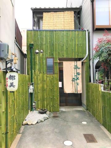 Kamogawa aria/5min walk from Demachiyanagi st