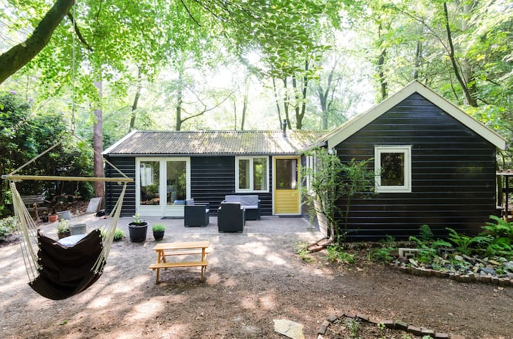 Boshuis Ermelo - Bungalow in the forrest - Ermelo - Banglo