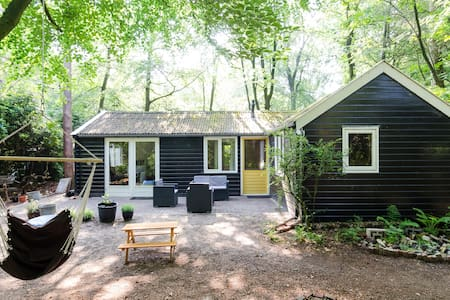Boshuis Ermelo - Bungalow in the forrest - Ermelo - Bungalow