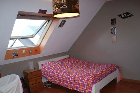 1 chambre au calme - Carquefou - Maison