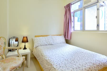 Comfy Private room in Heart of City - Hongkong