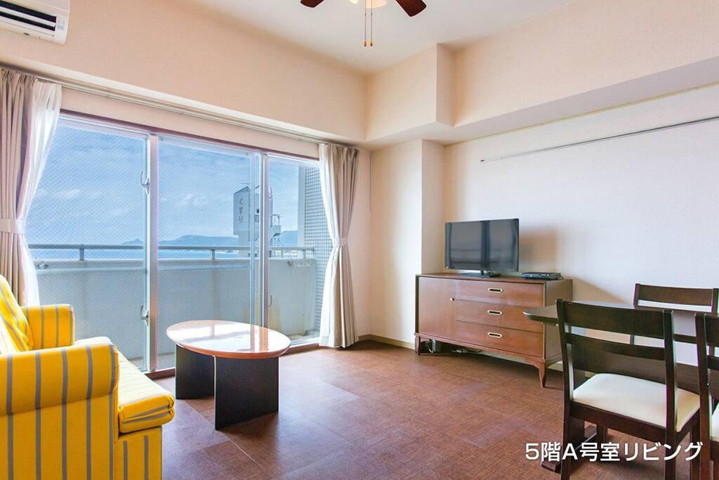 Living room 5F