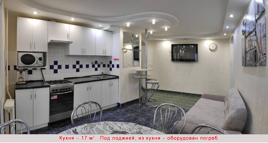 Great Forest Apartment (Великий лес)