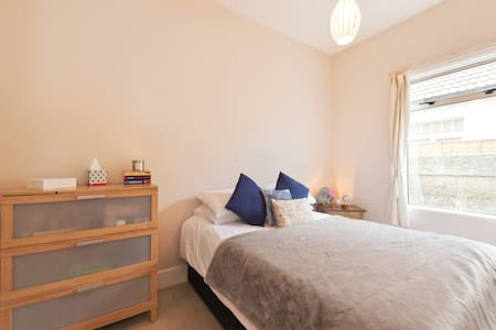 Cute & Cosy 15 min from Centre - Terenure - Haus