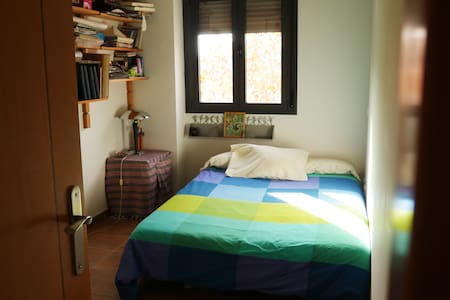 Habitación bonita (piscina verano) - Мадрид - Квартира