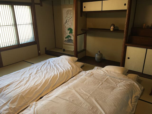 [Aoba-sou] calassic house in Kyoto (Free Wi-Fi)