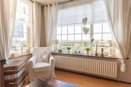 mooi appartement in spijkernisse - Spijkenisse - Apartment