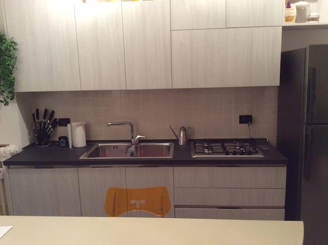 Alle porte di Milano - Cesano Boscone - Appartement