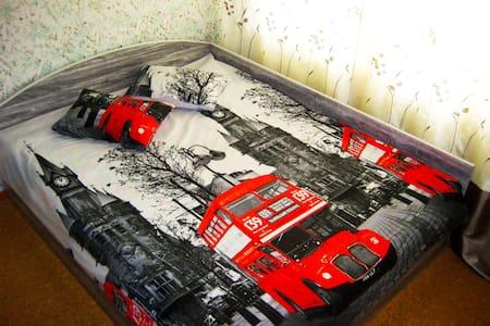 """Квартира в стиле """"Лондон"""" - Tolyatti - Lägenhet"""