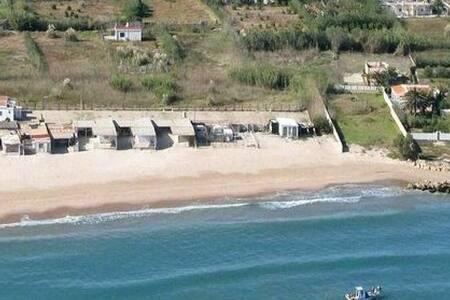 Casa Tranquila En Playa Para Perros De Cullera. - Cullera - Wohnung
