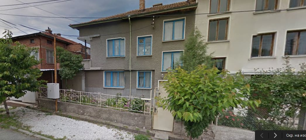 Guest House EcoandEthic - Plovdiv - Bed & Breakfast