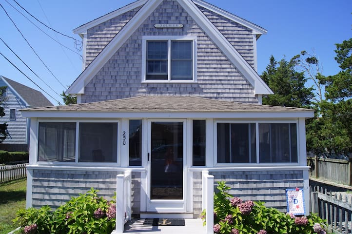 Cozy cottage weekly rental - Duxbury - Maison