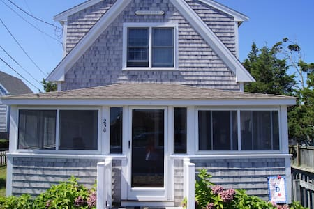 Cozy cottage weekly rental - Duxbury - Casa