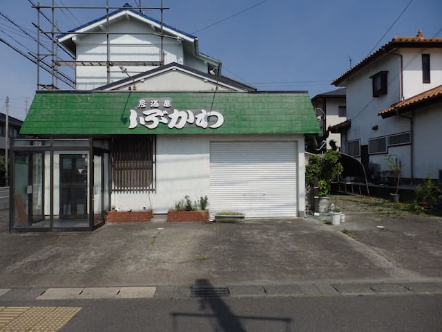 Bonheur Shibukawa Inn