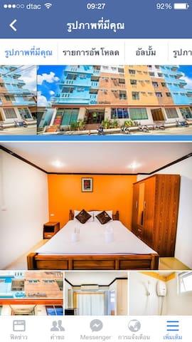 W apartment Hat Yai - hatyai - Apartament