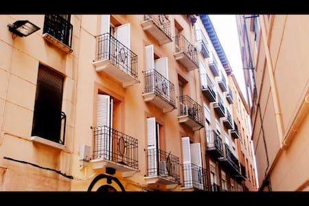 City center apartment close to Plaza del Pilar - Zaragoza