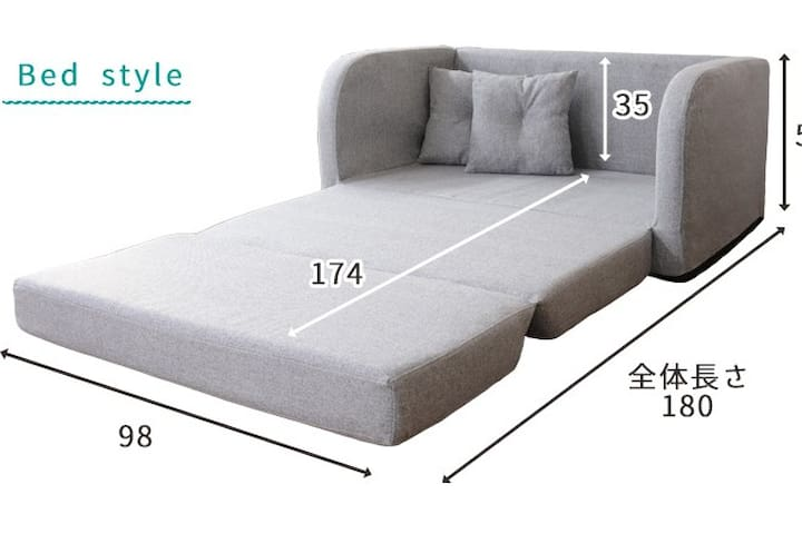 沙发床尺寸。 (只提供第四位房客使用)Sofa bed size. (only available to the fourth guest)