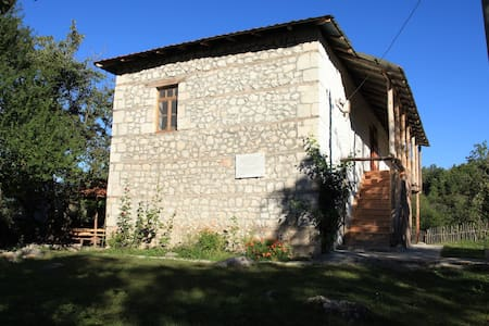 Villa Balla Orenjë - Orenjë - ゲストハウス