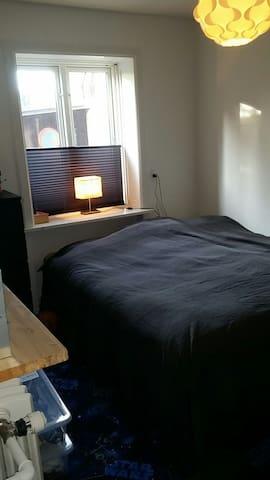 Cozy bedroom - København - Apartment