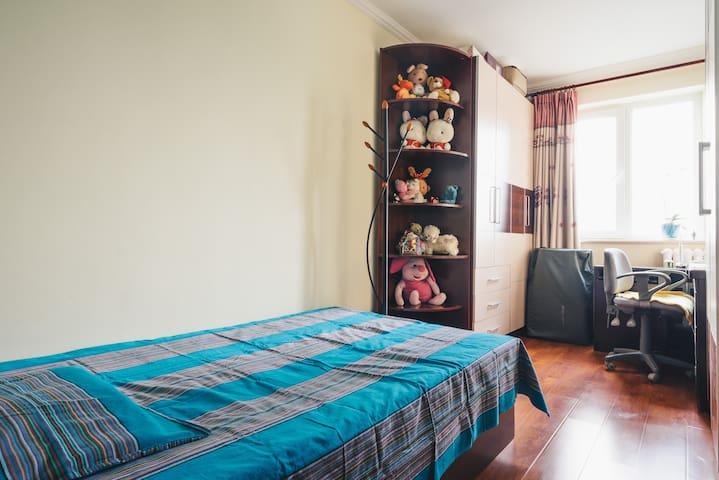 Cozy room #1 with facilities near - Beijing - Lägenhet