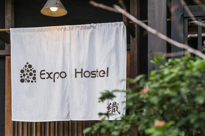 Expo Hostel Ori Room7 - 500yen bike for your stay
