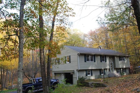 Beautiful and Peaceful Family Home - Hopkinton - Talo