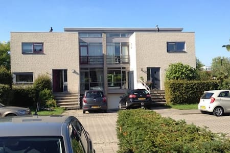 Nice apartment - IJsselstein - Appartement