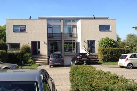 Nice apartment - IJsselstein