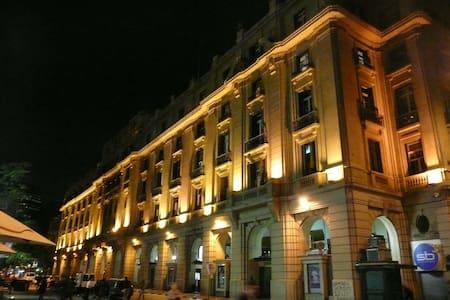 Encantador Apto. Entero Centro - Santiago