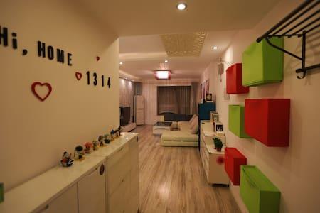 地铁附近160平超大房源,宽敞舒适,出行方便(小卧室) - Chengdu - Casa