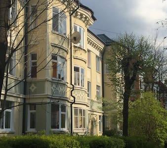 Квартира в самом сердце Калининграда(Амалиенау) - Konigsberg