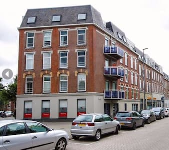 RS16 - Nice to stay - Rotterdam - Wohnung