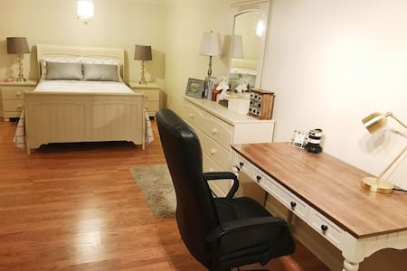 Spacious & Modern guest suite in heart of JC