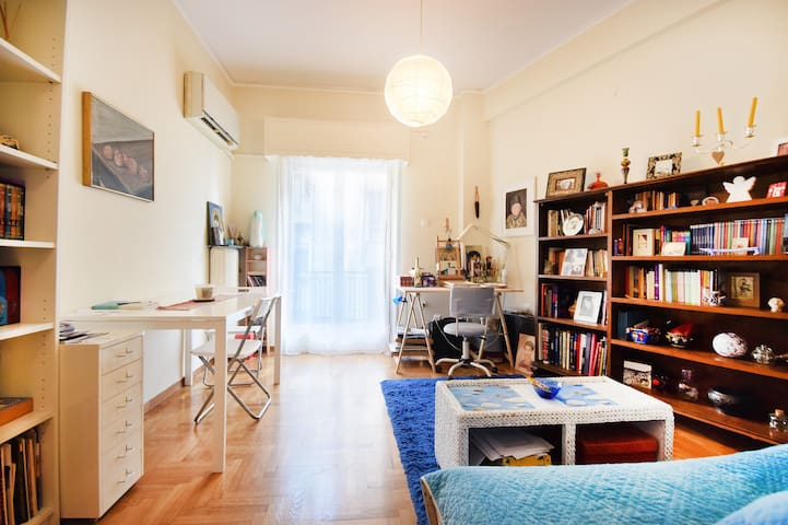 Cosy Artist Appartment