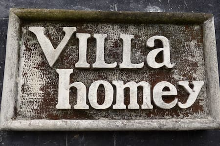 Villa Homey 5 bedrooms and 5 storeys Villa - Ciawi