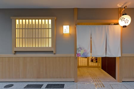 M's INN 東山 スーペリアダブル和洋室 - Higashiyama Ward, Kyoto