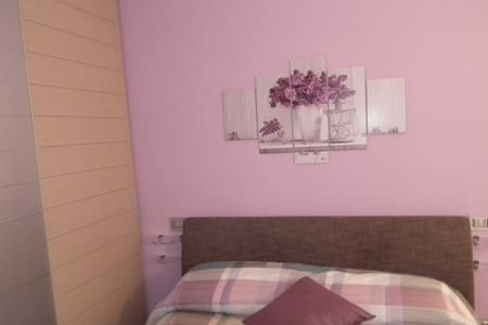 Stanza Provenza Fiera rho - Pogliano Milanese - Apartment