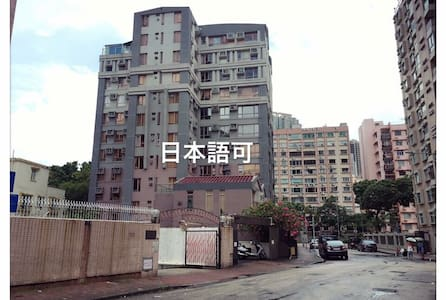 Single Bed in Living Room 客廳單人床位 - Kowloon City