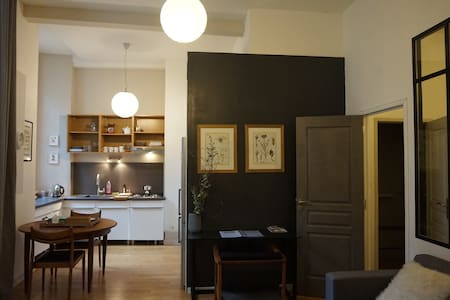 Baker's Delight in Heart of Angers - Angers - Apartment