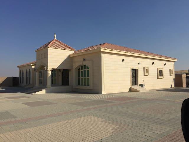 unforgettable experience - Abu Dhabi - Rumah