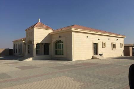 unforgettable experience - Abu Dhabi - 独立屋