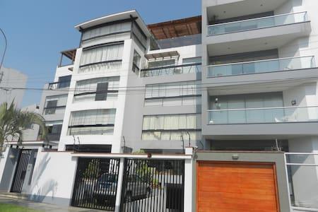 El mirador de San Borja - Distrito de Lima - Leilighet