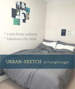 Perfect Transportation, Reasonable Price - Yeongdeungpo-gu - Condominio