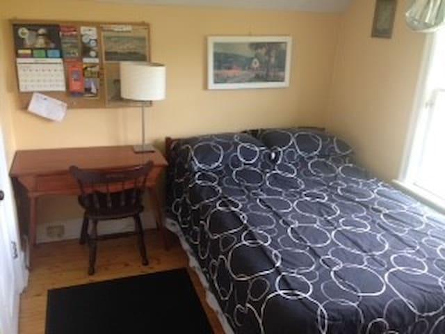 Upper East Bedroom...