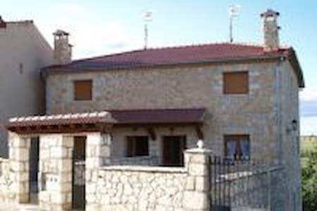 Escapada Rural Cerca de Pedraza - Segóvia - Casa