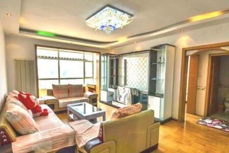 小雨点公寓 市中心 交通便利 社区安全舒适力盟步行街附近 - Xining Shi