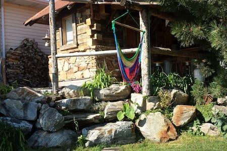 Mountian Paradise 2 - Eden - Ház